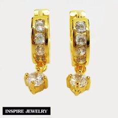 ราคา Inspire Jewelry ต่างหู ฝังเพชร ห้อยตุ้งติ้งเพชร งานจิวเวลลี่ หุ้มทองแท้ 100 24K สวยหรู พิเศษ สำหรับผิวแพ้ง่ายมาก พร้อมถุงกำมะหยี่ เป็นต้นฉบับ Inspire Jewelry