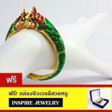 โปรโมชั่น Inspire Jewelry กำไลพญานาค งานลงยา ตัวเรือนหุ้มทองแท้ 100 24K นำโชค เสริมดวง สวยหรู กรุงเทพมหานคร