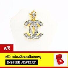 ราคา Inspire Jewelry จี้แชแนล ฝังเพชร งานจิวเวลลี่ หุ้มทองแท้ 100 24K สวยหรู ราคาถูกที่สุด