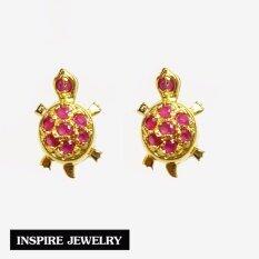ขาย Inspire Jewelry ต่างหูเต่าทับทิม ตัวเรือนหุ้มทองแท้ 100 24K นำโชค เสริมดวง พร้อมกล่องกำมะหยี่ Inspire Jewelry ถูก