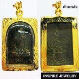 ขาย Inspire Jewelry จี้หลวงพ่อเดิม หรือ พระครูนิวาสธรรมขันธ์ วัดหนองโพ อ ตาคลี จ นครสวรรค์ งานจิวเวลลี่ หุ้มทองแท้ 100 24K สวยหรู งดงาม เป็นสิริมงคลอย่างที่สุด Inspire Jewelry ออนไลน์