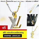 ส่วนลด สินค้า Inspire Jewelry จี้ฝังเพชรพร้อมสร้อยคอ งานจิวเวลลี่ หุ้มทองแท้ 100