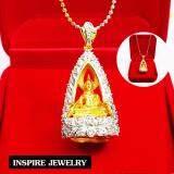 ราคา Inspire Jewelry จี้พระหลวงพ่อโสธรล้อมเพชร งานจิวเวลลี่ พร้อมสร้อยคอ 2 กษัติรย์ และกล่องกำมะหยี่ ใหม่ล่าสุด