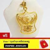 ขาย Inspire Jewelry จี้พญาครุฑ เลี่ยมทอง สัญลักษณ์แห่งความเจริญรุ่งเรือง ป้องกันสิ่งลี้ลับ มหาอำนาจ มีความเจริญแก่ตัวเองและครอบครัว ราคาถูกที่สุด