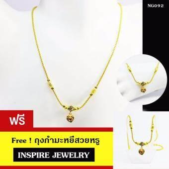 Inspire Jewelry สร้อยคอทองลายหัวใจลงยา งานทองไมครอน ชุบเศษทองคำแท้ ยาว 18 นิ้ว