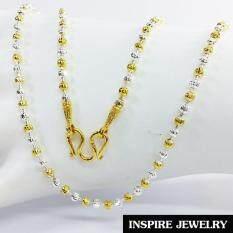 ราคา Inspire Jewelry สร้อยคอเม็ดอิตาลีลายเม็ดมะยม 2กษัติรย์สลับเม็ด ขนาด 3มิล มีความยาว 18นิ้วและ 24นิ้วให้เลือก งานทองไมครอน ชุบเศษทองคำแท้ ออนไลน์