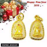 ขาย Inspire Jewelry ของขวัญปีใหม่2018 จี้พระพิฆเนศ เลี่ยมกรอบทอง ร่ำรวย แคล้วคลาด มีเสน่ห์ กำจัดอุปสรรคทั้งปวง Inspire Jewelry