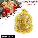 ราคา Inspire Jewelry ของขวัญปีใหม่2018 จี้พระพิฆเนศ เลี่ยมกรอบทอง ร่ำรวย แคล้วคลาด มีเสน่ห์ กำจัดอุปสรรคทั้งปวง ที่สุด