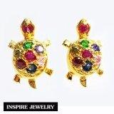 ขาย Inspire Jewelry ต่างหูเต่านพเก้า นำโชค เสริมดวง พร้อมกล่องกำมะหยี่ Inspire Jewelry