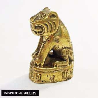 Inspire Jewelry , 2CM เสือนั่งเขี้ยว  เนื้อทองเหลือง ไล่สิ่งอัปมงคล เมตตา แคล้วคลาด มหาอำนาจ