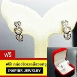 ขาย Inspire Jewelry ต่างหูเพชรสวิสรูปหัวใจ 3ดวง ขาล็อคหลัง ขนาด 4X1 9Cm น่ารักมาก งานแบบร้านทองร้านเพชร หุ้มทองแท้ 24K และทองขาว ผู้ค้าส่ง