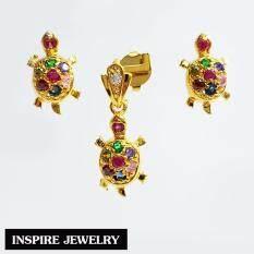 ขาย Inspire Jewelry ชุดเซ็ท ต่างหูเต่านพเก้า จี้เต่านพเก้า นำโชค เสริมดวง ออนไลน์ กรุงเทพมหานคร