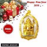 ราคา Inspire Jewelry จี้พระพิฆเนศ เลี่ยมกรอบทอง ร่ำรวย แคล้วคลาด มีเสน่ห์ กำจัดอุปสรรคทั้งปวง ออนไลน์ กรุงเทพมหานคร
