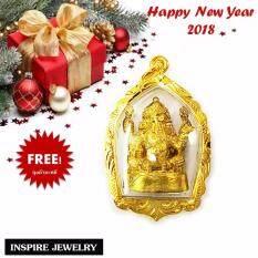 ส่วนลด Inspire Jewelry จี้พระพิฆเนศ เลี่ยมกรอบทอง ร่ำรวย แคล้วคลาด มีเสน่ห์ กำจัดอุปสรรคทั้งปวง Inspire Jewelry ใน กรุงเทพมหานคร