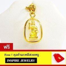 ราคา Inspire Jewelry จี้นางกวัก เลี่ยมทอง ขอโชคลาภ มั่งมี ศรีสุข ลาภผลพูลทวี ให้ร่ำรวยเงินทอง ค้าขายร่ำรวย เงินทองไหลมาเทมา ใหม่ ถูก