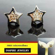 โปรโมชั่น Inspire Jewelry ต่างหูเพชรรูปดาวปักก้าน ขนาด 8X8Mm น่ารักมาก งานแบบร้านทอง หุ้มทองแท้ 24K 100 Inspire Jewelry ใหม่ล่าสุด