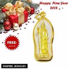 Inspire Jewelry จี้องค์เทพทันใจ เลี่ยมทอง บันดาลความสำเร็จ บันดาลโชคลาภ ทรัพย์เศรษฐี พลังมหาศาล รวยทันใจ ถูกหวยค้าขายดี Inspire Jewelry ถูก ใน กรุงเทพมหานคร
