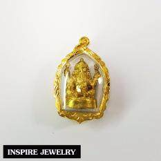 ส่วนลด สินค้า Inspire Jewelry จี้พระพิฆเนศ เลี่ยมกรอบทอง ร่ำรวย แคล้วคลาด มีเสน่ห์ กำจัดอุปสรรคทั้งปวง