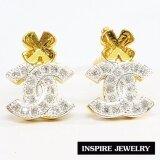 ราคา Inspire Jewelry ต่างหูcn ฝังเพชร งานจิวเวลลี่ หุ้มทองแท้ 100 24K สวยหรู Inspire Jewelry เป็นต้นฉบับ
