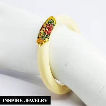 Inspire Jewelry กำไลกระดูกช้าง ลงยาสวยงามInspire Jewelry กำไลกระดูกช้างท้องปลิง แปะลายไทยฉลุลงยา หรือ กำไลท้องปลิงใหญ่สวมง่าย สวยงามมาก พร้อมถุงกำมะหยี่ มี2 ขนาดวัดวงใน 6cm. ,6.5cm. เลือกไซด์ใดไซด์หนึ่ง