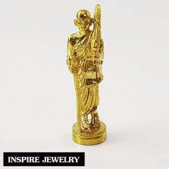 Inspire Jewelry ,พระสีวลีทองเหลือง องค์จิ๋ว บูชาพระสิวลีได้มาซึ่งโชคลาภ เงินทอง ความร่ำรวย และค้าขายเจริญรุ่งเรือง-