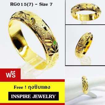 INSPIRE JEWELRY แหวนทองปอกมีด Size 7  ตอกลายพ่นทราย เจียขอบมัน ตัวเรือนขึ้นด้วยทองเหลืองนอก ชุบทองแท้ มีไซด์ให้เลือก-