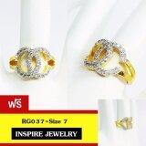 โปรโมชั่น Inspire Jewelry แหวนเพชรสวิส Size 7ฝังล็อค งานจิวเวลลี่ ตัวเรือนขึ้นด้วยทองเหลืองนอก ชุบทองแท้ 100 24K พร้อมกล่องกำมะหย่ี่ ถูก