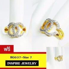 ราคา Inspire Jewelry แหวนเพชรสวิส Size 7ฝังล็อค งานจิวเวลลี่ ตัวเรือนขึ้นด้วยทองเหลืองนอก ชุบทองแท้ 100 24K พร้อมกล่องกำมะหย่ี่ เป็นต้นฉบับ Inspire Jewelry