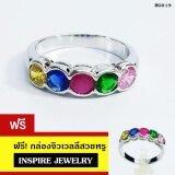 ซื้อ Inspire Jewelry แหวนนพเก้าแถวเดียวฝังพลอยรัฐเซีย ฝังล็อค งานจิวเวลลี่ Size 7 ตัวเรือนขึ้นด้วยทองเหลืองนอก ชุบทองขาวอย่างหนาพิเศษ พร้อมกล่องกำมะหยี่สุดหรู ใหม่