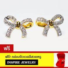 ราคา ราคาถูกที่สุด Inspire Jewelry ต่างหูรูปโบว์ งานจิวเวลลี่ สวยหรู ตัวเรือนหุ้มทองแท้ 100 24K