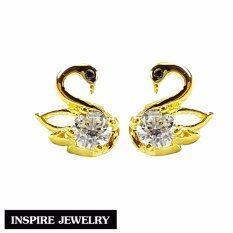 ราคา Inspire Jewelry ต่างหูหงส์ งานจิวเวลลี่ ตัวเรือนหุ้มทองแท้ 100 24K เพิ่มความสง่างาม เสริมพลังความสุข Inspire Jewelry เป็นต้นฉบับ