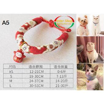 Inter Shop Lovecats Model CF006-AA ยาว 24-37 ซม. ปลอกคอแมว ปลอกคอสัตว์เล็ก สร้อยคอสุนัข ปลอกคอสุนัขเท็ดดี้ พร้อมกับกระดิ่งแสนสวย Necklace / Bell Japanese cat bell