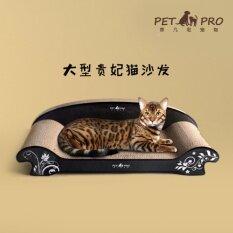 ขาย Inter Shop Lovecats Model So004 Black โซฟาแมว ที่นอนแมว เตียงแมว ที่ลับเล็บแมว ที่ข่วนเล็บแมว เตียงนอนแมว ของเล่นแมว อุปกรณ์สำหรับแมว Cat Bed Cat Toys Cat Climbing Thailand