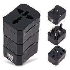 ซื้อ ท่องเที่ยวในประเทศเอริเทรียปลั๊กอะแดปเตอร์พอร์ต Usb ชาร์จกล่องเก็บสูท สีดำ ออนไลน์ ถูก