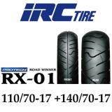 ส่วนลด สินค้า Irc Road Winner Rx 01 ขนาด 110 70 17 140 70 17 ยางนอกมอเตอร์ไซค์ Cbr300 Cbr150 Cb300 Ninja300 Z300 R3 R15 Mt 03 M Slaz Tnt300 Tnt250 Cr5 ยางเดิม ยางติดรถ