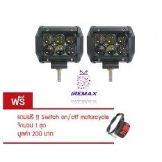ส่วนลด สินค้า Iremax ไฟสปอตไลต์ Led 4D 18 W ไฟตัดหมอก Off Road Light Bar มอเตอร์ไซต์ Atv ออฟโรด ไฟ 12 V จำนวน 2ชิ้น ไฟสีขาว แถมฟรี Switch On Off Motorcycle 1 ชิ้น มูลค่า 200 บาท