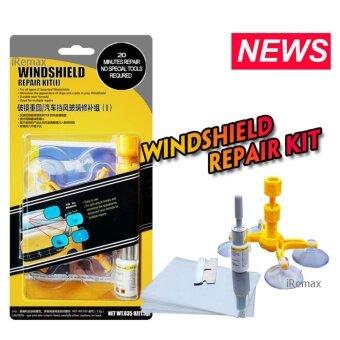 iRemax Windshield Repair Kit ชุดซ่อมกระจกรถยนต์ ทำได้ด้วยตัวเอง จำนวน 1 ชุด