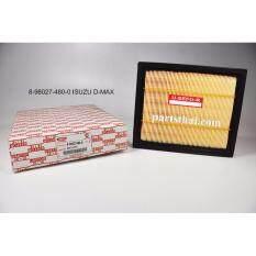 ราคา ไส้กรองอากาศ Isuzu D Max รหัส 8 98027 480 เป็นต้นฉบับ
