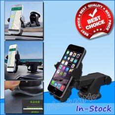 ราคา ตัวยึดโทรศัพท์มือถือในรถยนต์ ที่วางโทรศัพท์ในรถ Car Mobile Holder เป็นต้นฉบับ Unbranded Generic