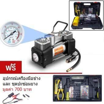 ITP ปั๊มลมพกพาติดรถยนต์ (AirPump) 2ลูกสูบ ขนาด150psi 12VDC พร้อม กล่องเครื่องมือ จำนวน 1ชุด(แถมฟรี อุปกรณ์ เครื่องมือช่าง พร้อมชุดปะลมยาง จำนวน 1ชุด มูลค่ารวม700บาท)
