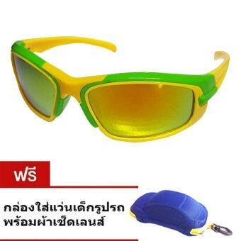 iTrend Glasses แว่นตากันแดดแฟชั่นสไตล์สำหรับเด็ก รุ่น Rocket kids (สีเหลือง) ฟรี กล่องใส่แว่น+ผ้าเช็ดเลนส์