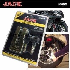 ส่วนลด Jack Lock Disk ล็อคดิสเบรค ล็อคดิส รถจักรยานยนต์ รถเครื่อง รถมอเตอร์ไซค์ ตัวใหญ่แกนล็อคอย่างหนา 10Mm ปลอดภัย 100 Motorcycle Disc Lock รุ่น 8000M