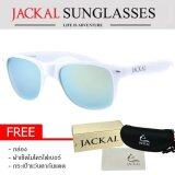 ซื้อ Jackal Sunglasses แว่นตากันแดด รุ่น Traveller Js070 Jackal ถูก