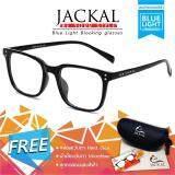 โปรโมชั่น Jackal แว่นกรองแสงสีฟ้า รุ่น Op011 เฟรมสีดำวัสดุ Tr90 ข้อต่อโลหะ ถูก