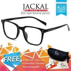 Jackal แว่นกรองแสงสีฟ้า รุ่น Op011 เฟรมสีดำวัสดุ Tr90 ข้อต่อโลหะ เป็นต้นฉบับ