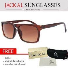 ส่วนลด Jackal Sunglasses แว่นตากันแดด รุ่น Max Js126 Thailand