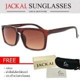 โปรโมชั่น Jackal Sunglasses แว่นตากันแดด รุ่น Max Js126 Clear Brown Gradient Brown Lens Jackal