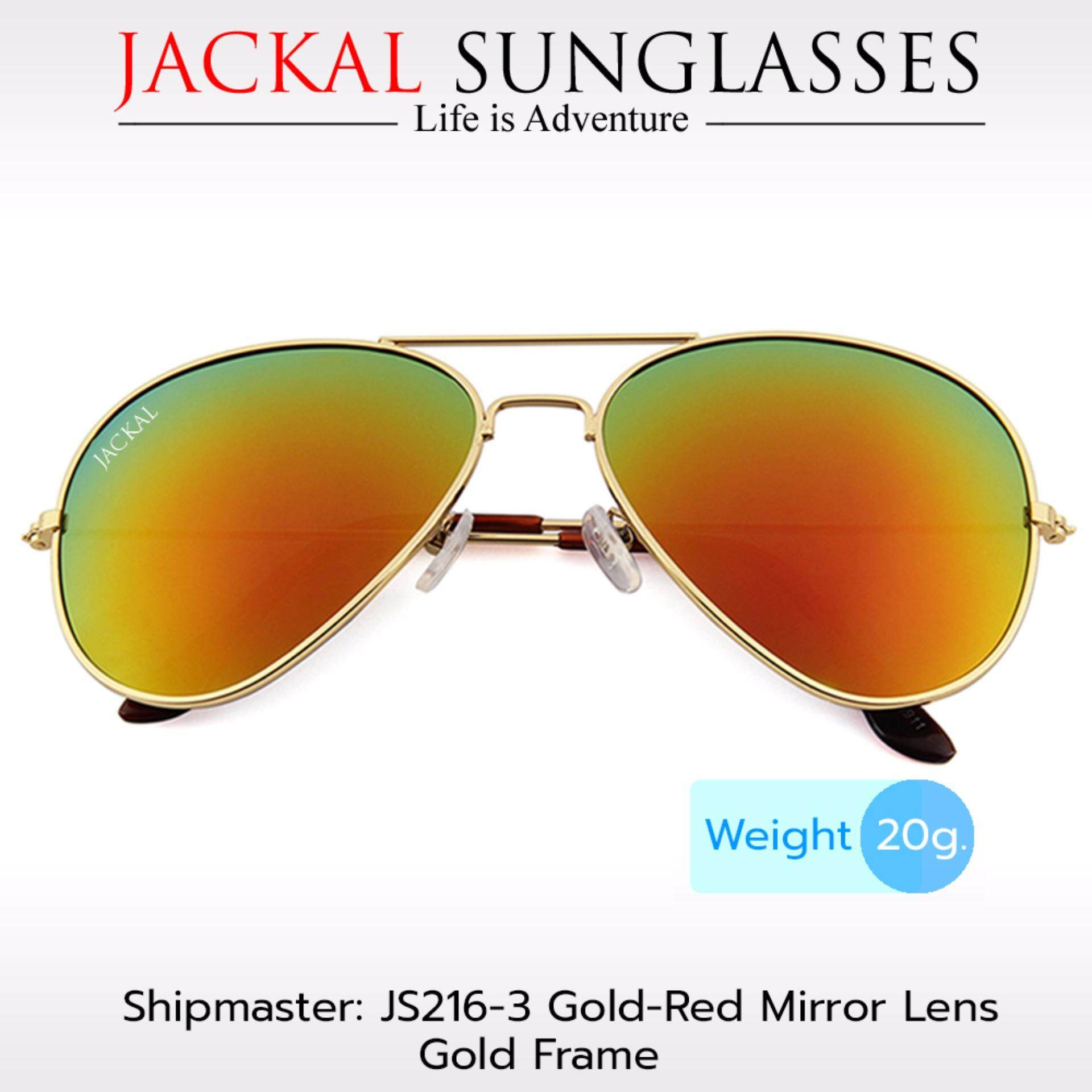 JACKAL SUNGLASSES แว่นกันแดด Jackal Traveller JS216-3 Gold-Red Mirror Lens/Gold Frame