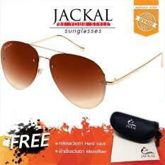 ราคา Jackal Sunglasses Lady แว่นกันแดดผู้หญิง Shipmaster Iv รุ่น Js194 Jackal เป็นต้นฉบับ