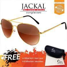 ส่วนลด Jackal Sunglasses แว่นตากันแดด รุ่น Shipmaster I Js030 Premium Gold Frame Gradient Brown Lens ฟรี 1X ผ้าเช็ดไมโครไฟเบอร์ Jackal 1X กล่องแว่นตาคุณภาพสูง Jackal Jackal สมุทรปราการ